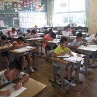 『漢検』の校内受験