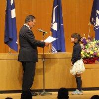 「青少年の豊かな心を育む大会」で2年生が受賞
