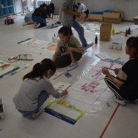 茨城国体「手作り応援のぼり旗」作成中