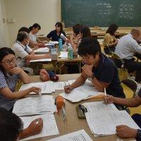 夏の職員研修⑤「学力向上対策研修」