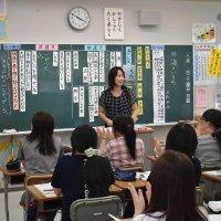 夏の職員研修⑪「国語科研修」