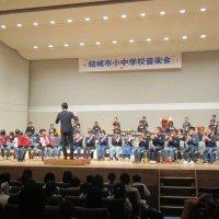 11月7日(木)令和元年度結城市小中学校音楽会
