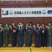 結城紬ふるさと体験授業(3・4・6組)